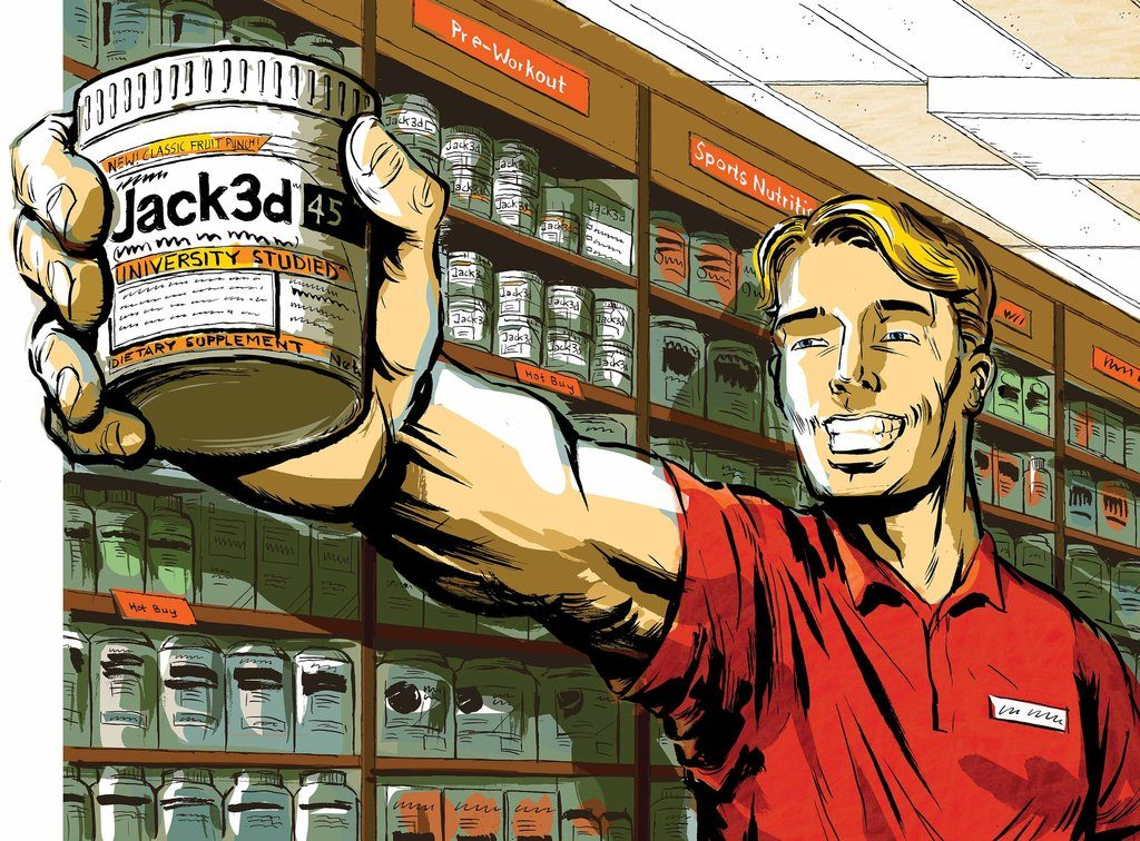 supplements need a sales guy